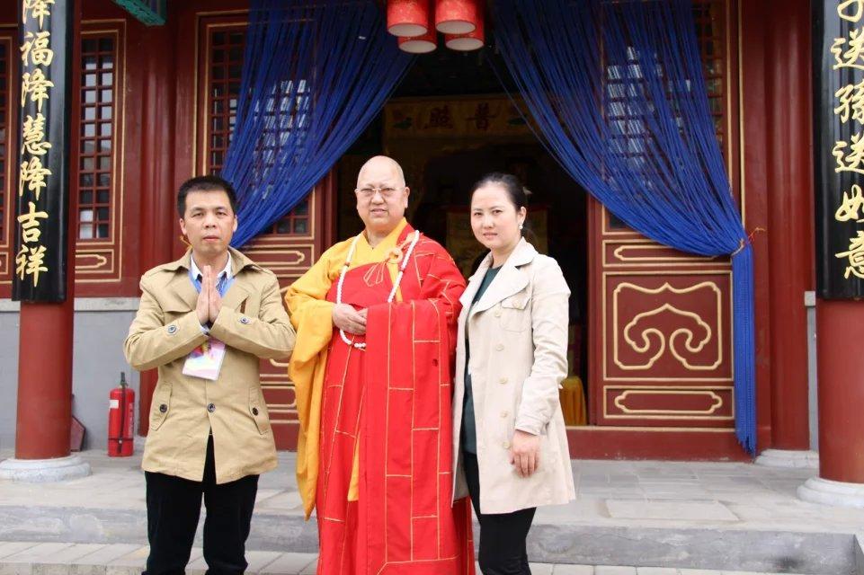 """国粹扬善 禅梦中国""""六祖禅院书画艺术公益交流活动"""