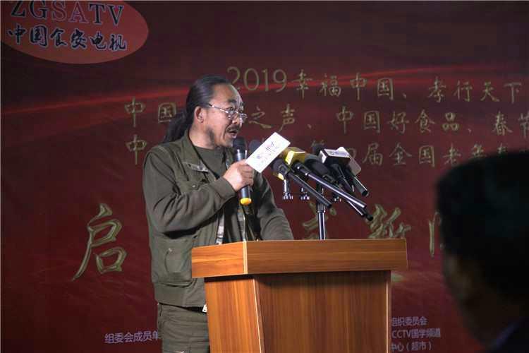 中国食安电视台简介